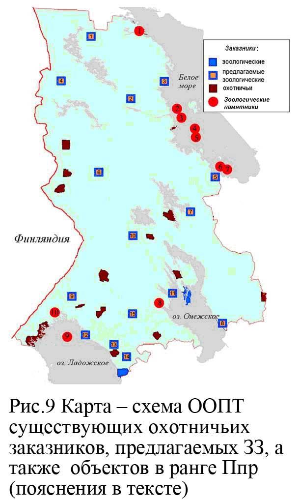 Карта – схема ООПТ